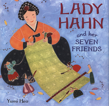 Lady Hahn and Her Seven Friends, Henry Holt & Co. 2012    Review   The Horn Book    Publishers Weekly