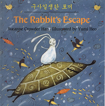 The Rabbit's Escape, by Suzanne Crowder Han, Henry Holt, 1995  1996 ALA Notable Book     review   Publishers Weekly