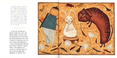 rabbit's judgment4.jpg