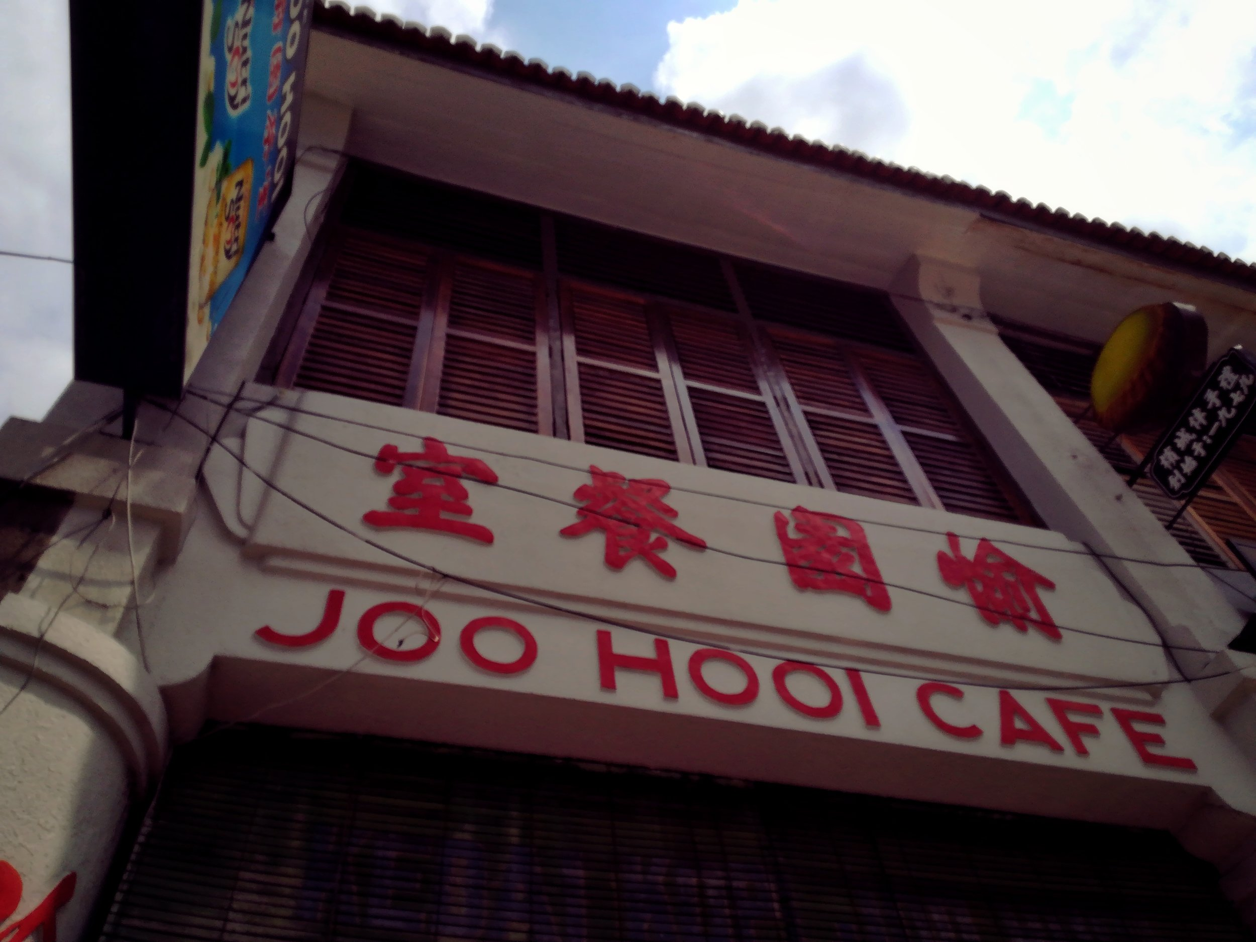 Joo Hooi is a great place to start your laksa journey