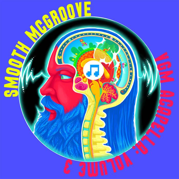 smoothmcgroove