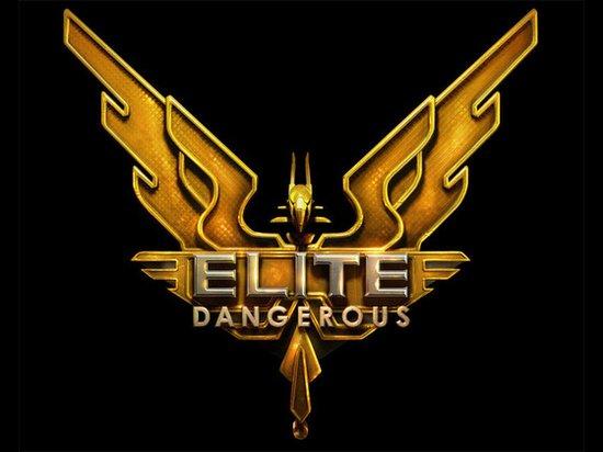 Elite: Dangerous Logo