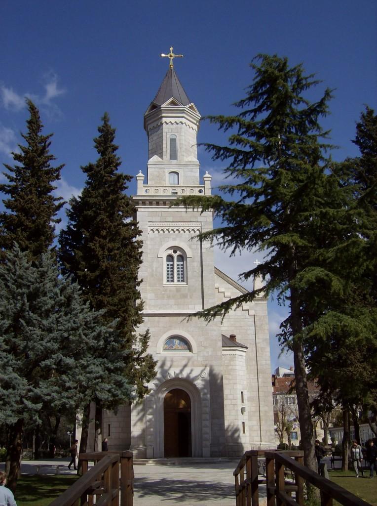 Саборна црква Преображења Господњег