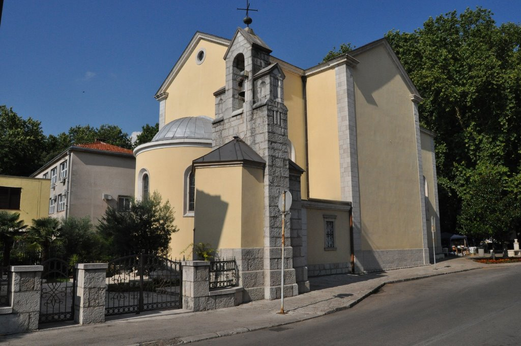 Католичка катедрала