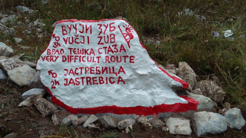 Одвајање у Пириној пољани за Вучји зуб преко Кршељевог мрамора  и Јастребицу