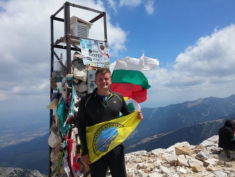 Вихрен - Бугарска