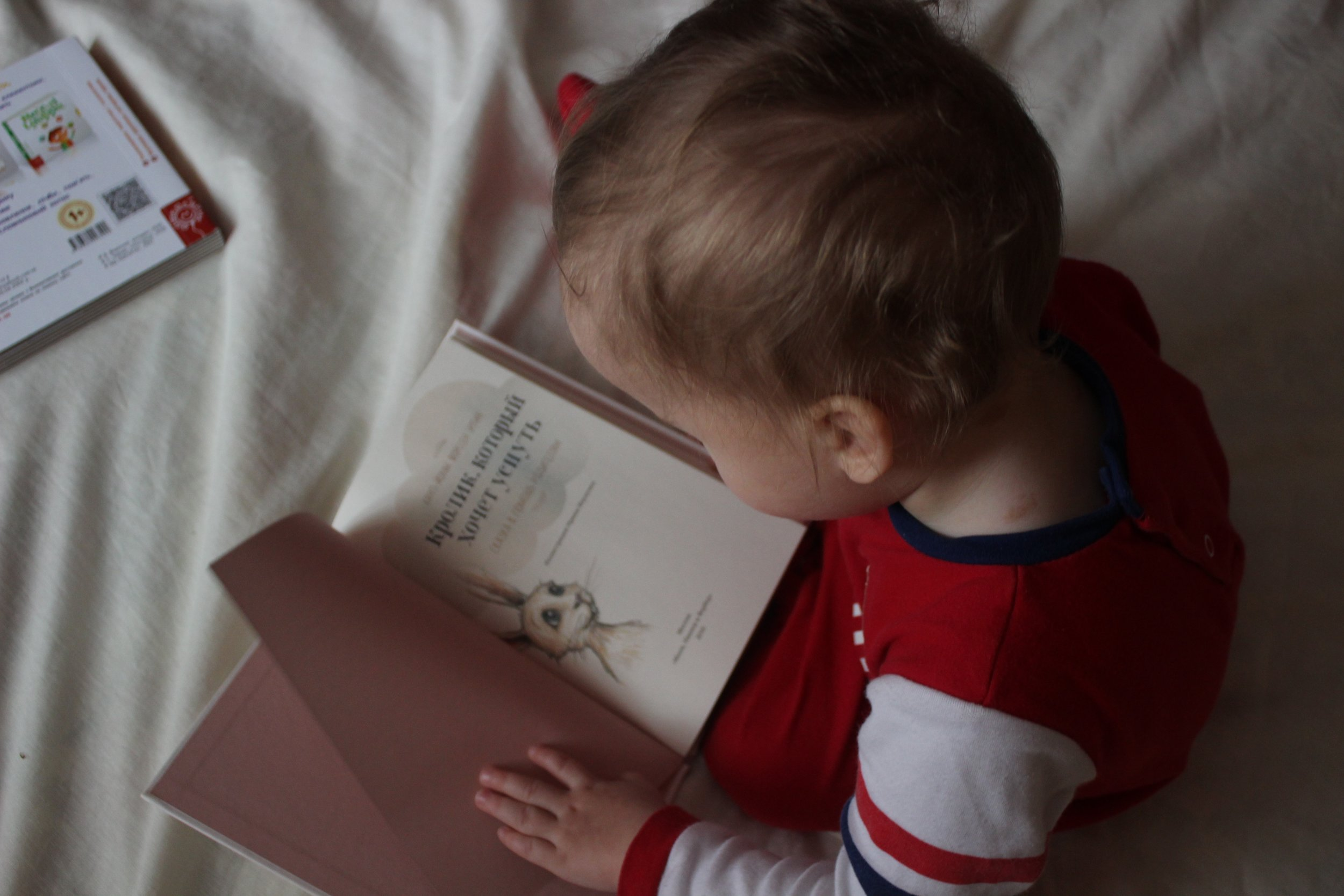 How to smoothly drop naps for children (refer to the Sleep section on this page) -