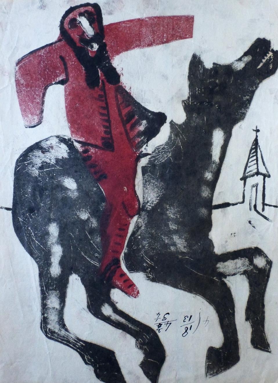Robert colquhoun artist for sale