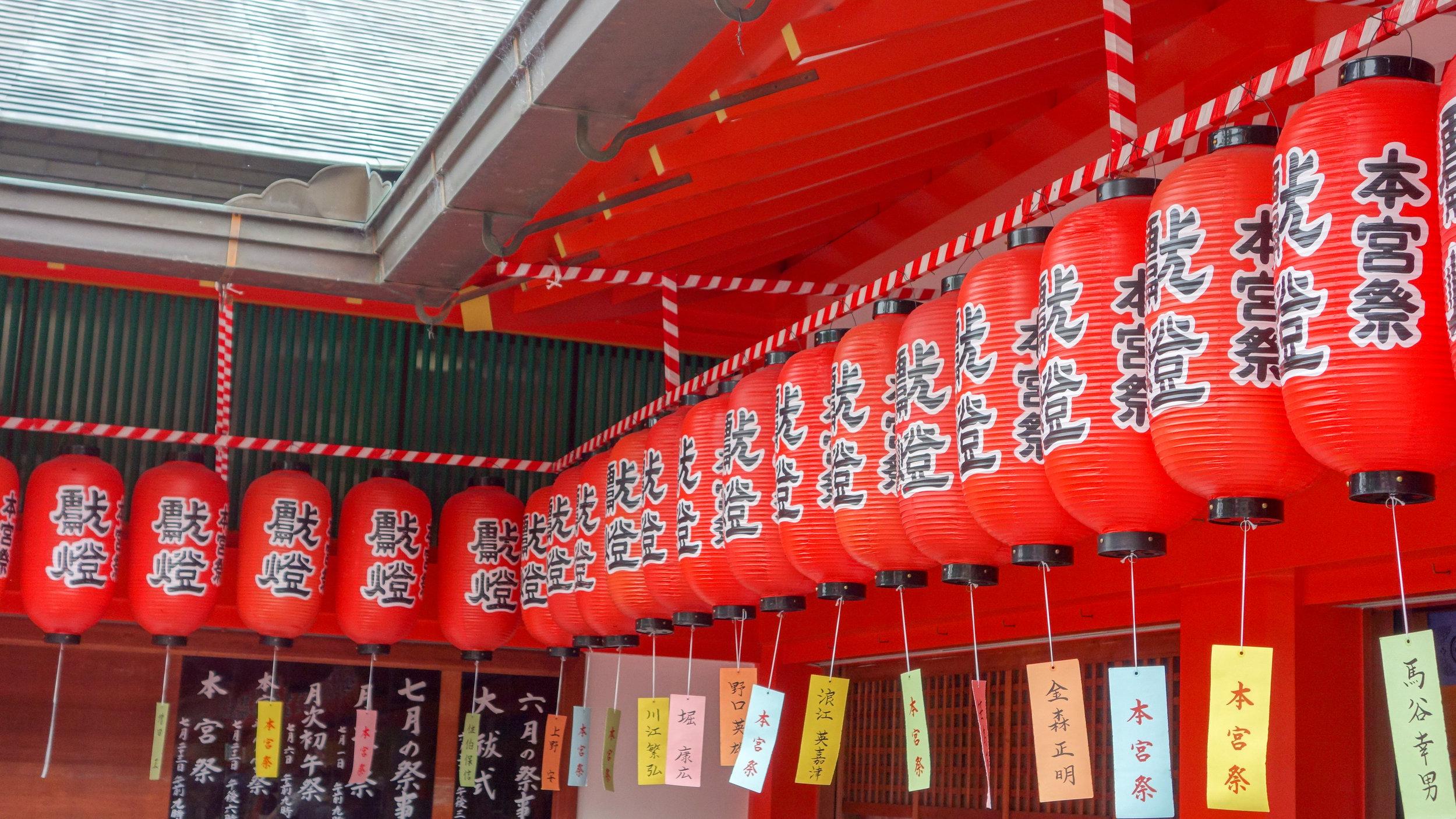 Fushimi-Inari-Shrine-lanterns.jpg