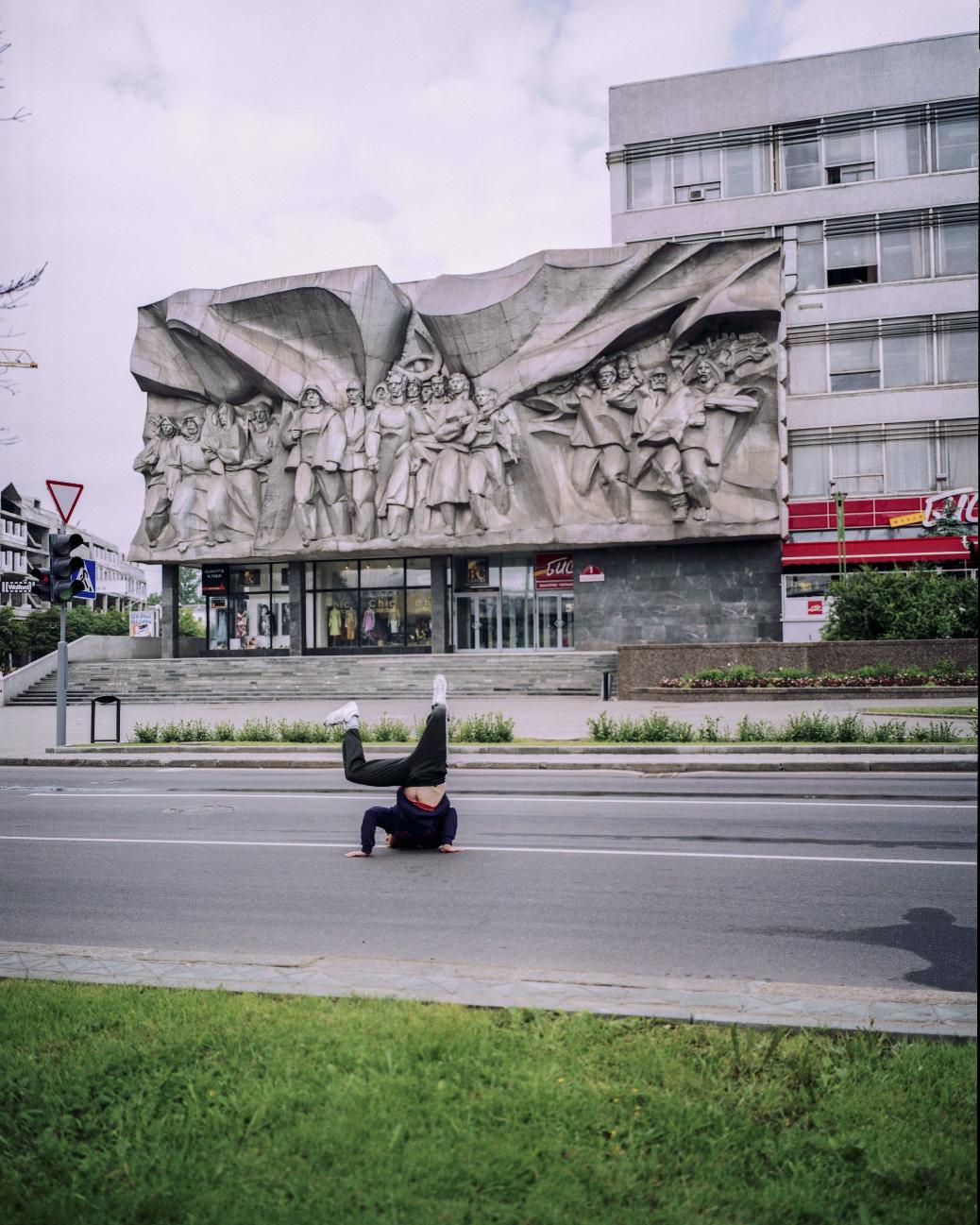 Ekaterinburg.png