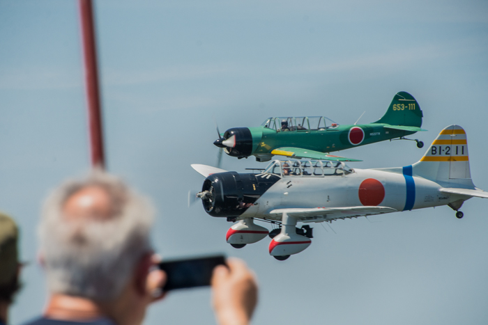 Guests shoot the Japanese planes as well but it's not quite as loud.