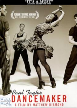 Dancemaker.png