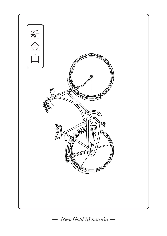 NGM menu 1.jpg