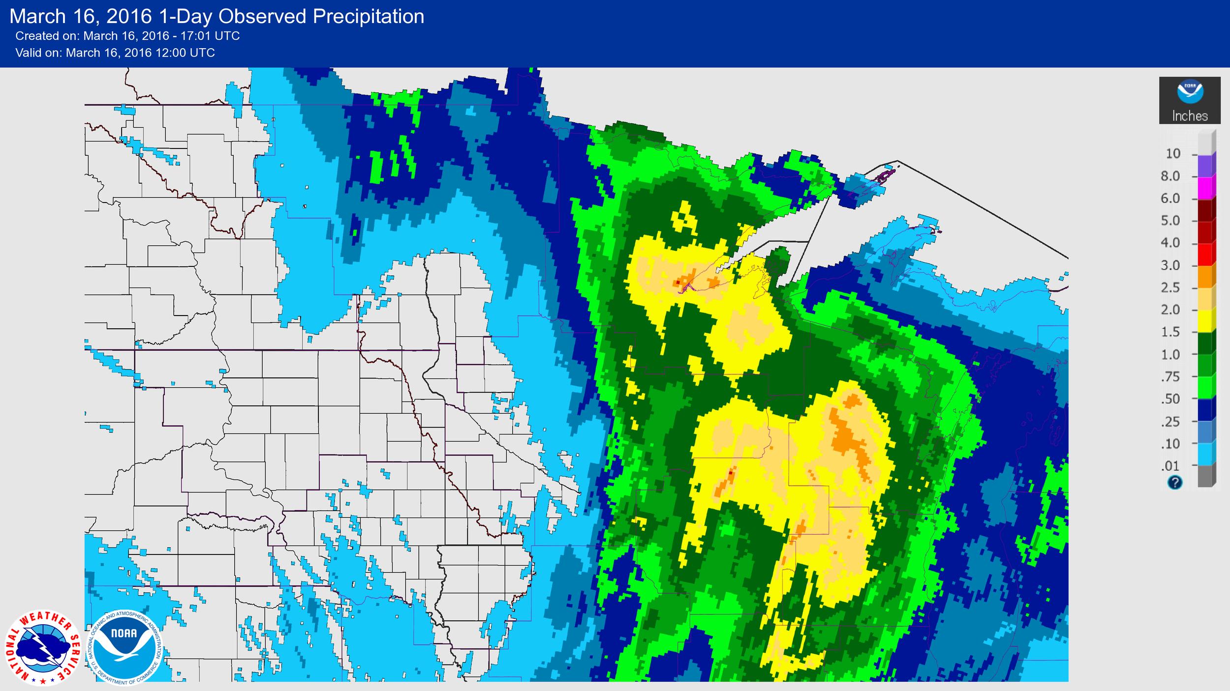 Radar-estimated 24-hour rainfall totals, ending 7am CDT March 16, 2016 (Credit: NOAA)