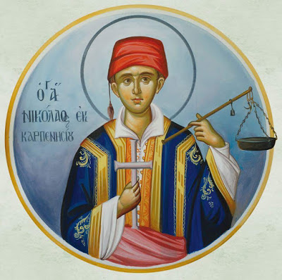 Saint Nicholas the New Martyr from Karpenissi