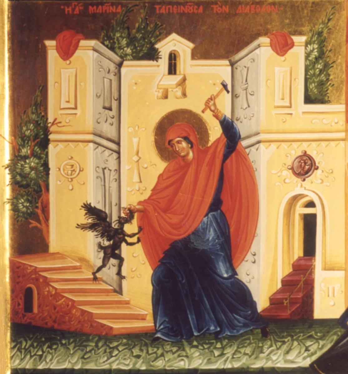 Saint Marina the Great Vanquisher of Demons
