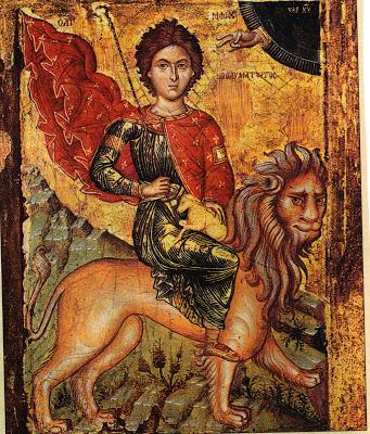 Saint Mamas of Caesarea