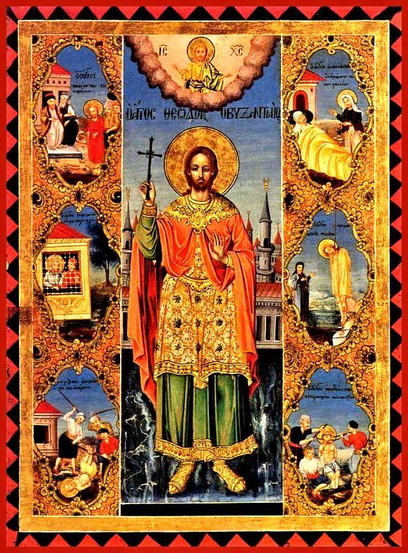Saint Theodore of Byzantium