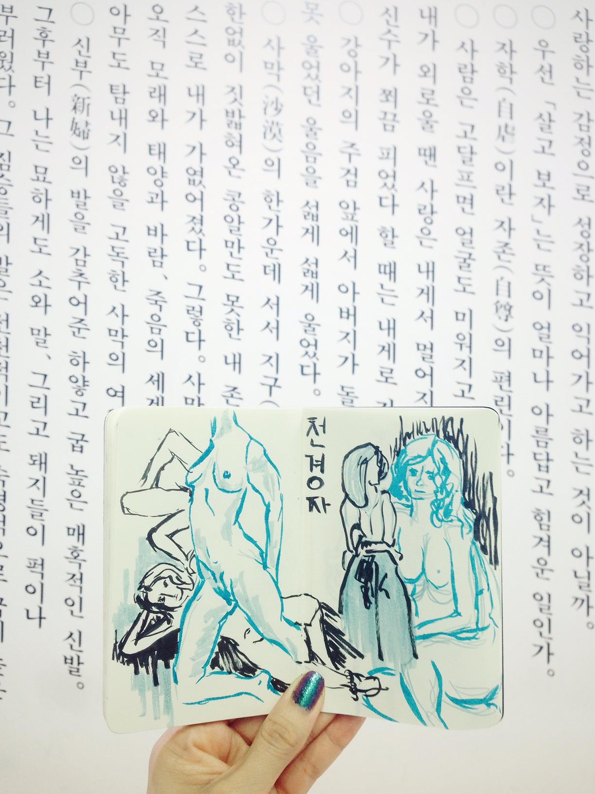 Museum Visits in Seul