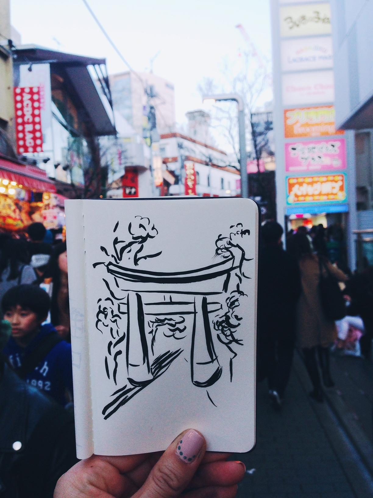 Tokyo Harajuku Street