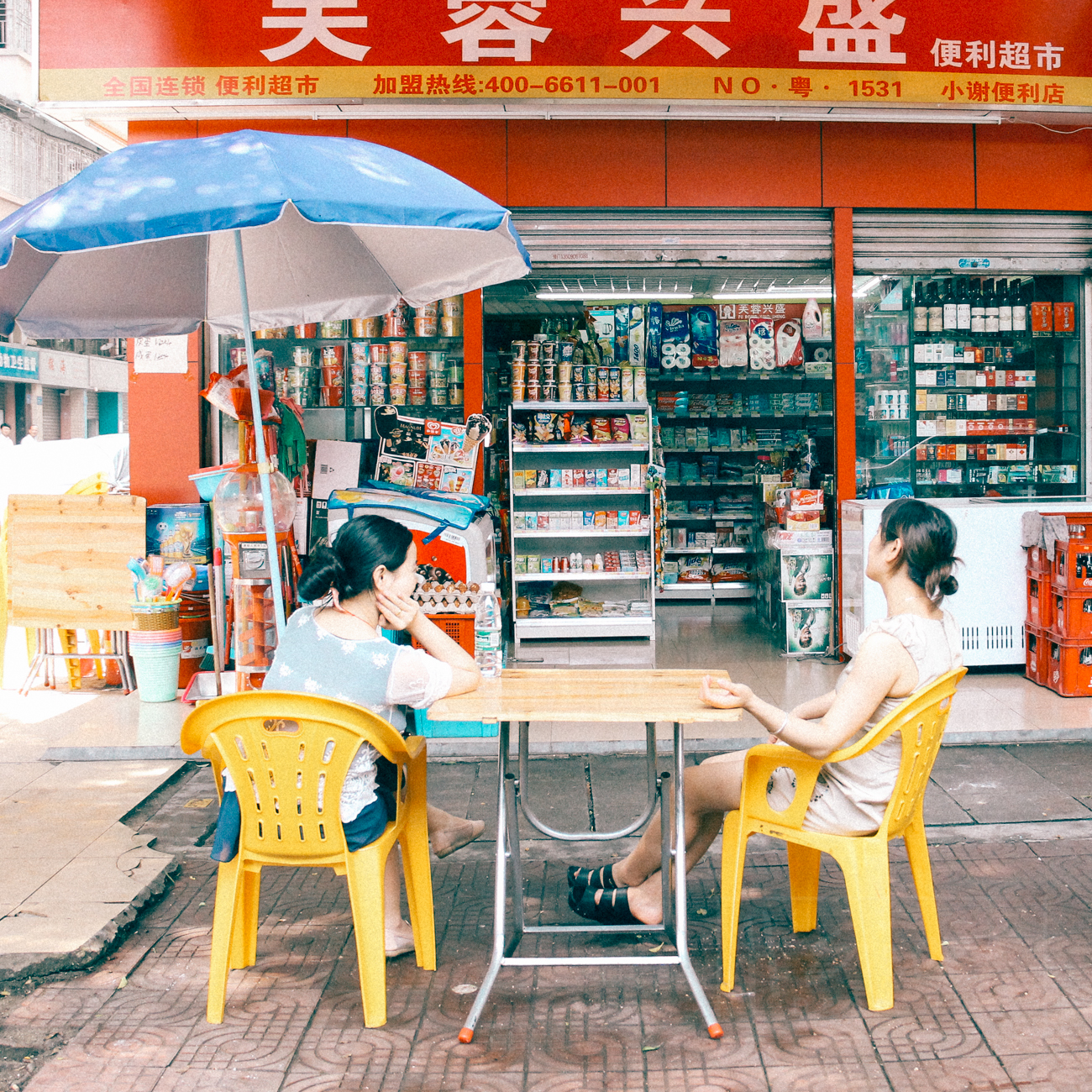 HSD_Photo_Travel_Asia-1-18.JPG