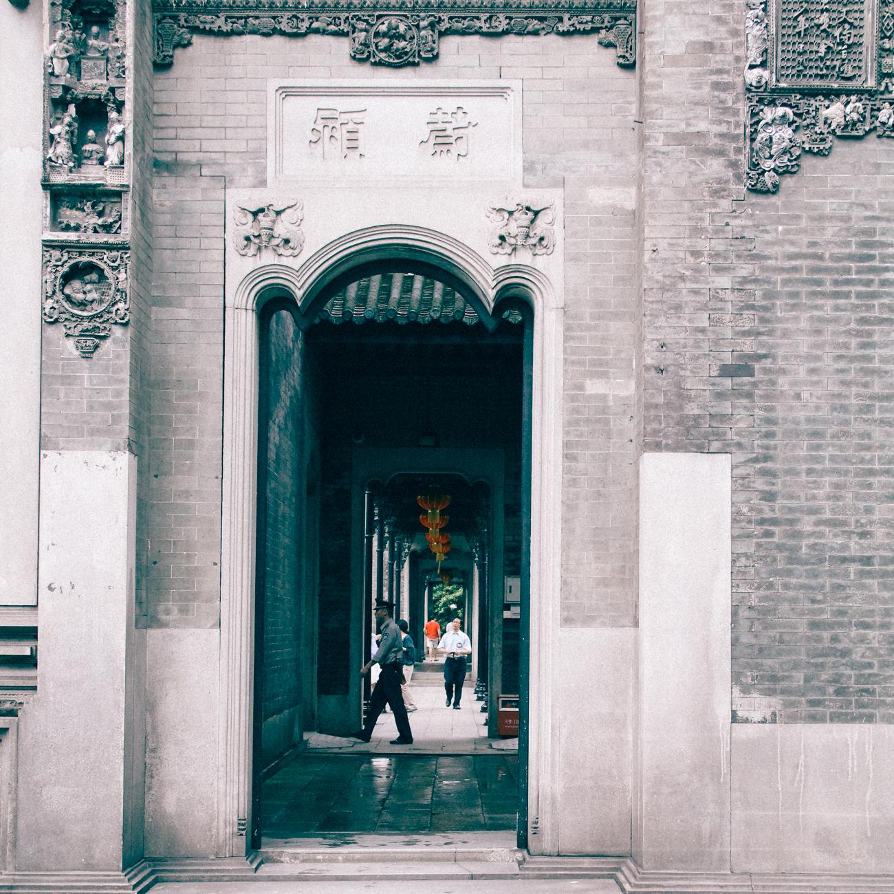 Temples in Guangzhou, China