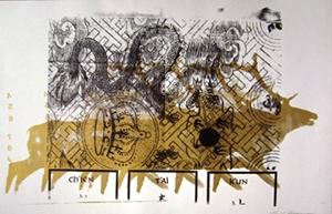 "Carl Beam, Ch'ien T'ai k'un, 2000, acrylic and silkscreen on paper, 31.5"" X 30"""
