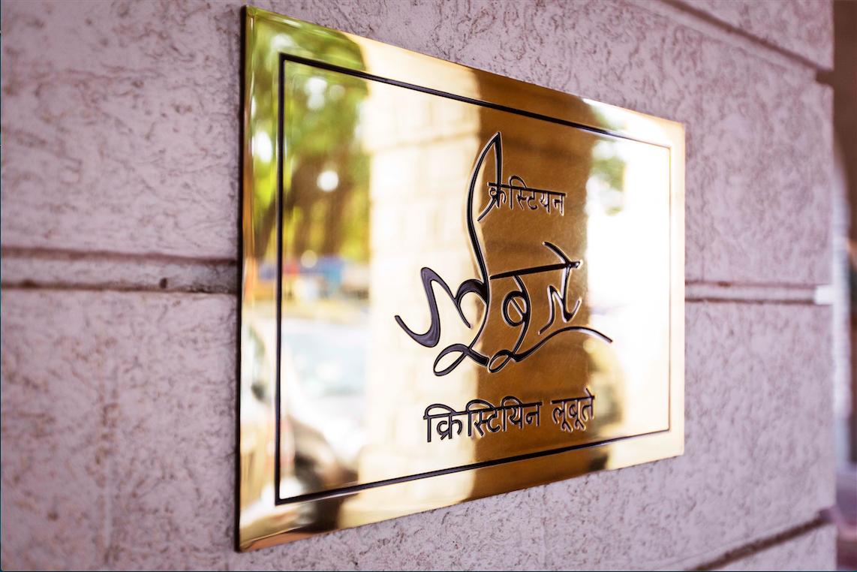 christian-louboutin-wedding-suite-mumbai-01.png