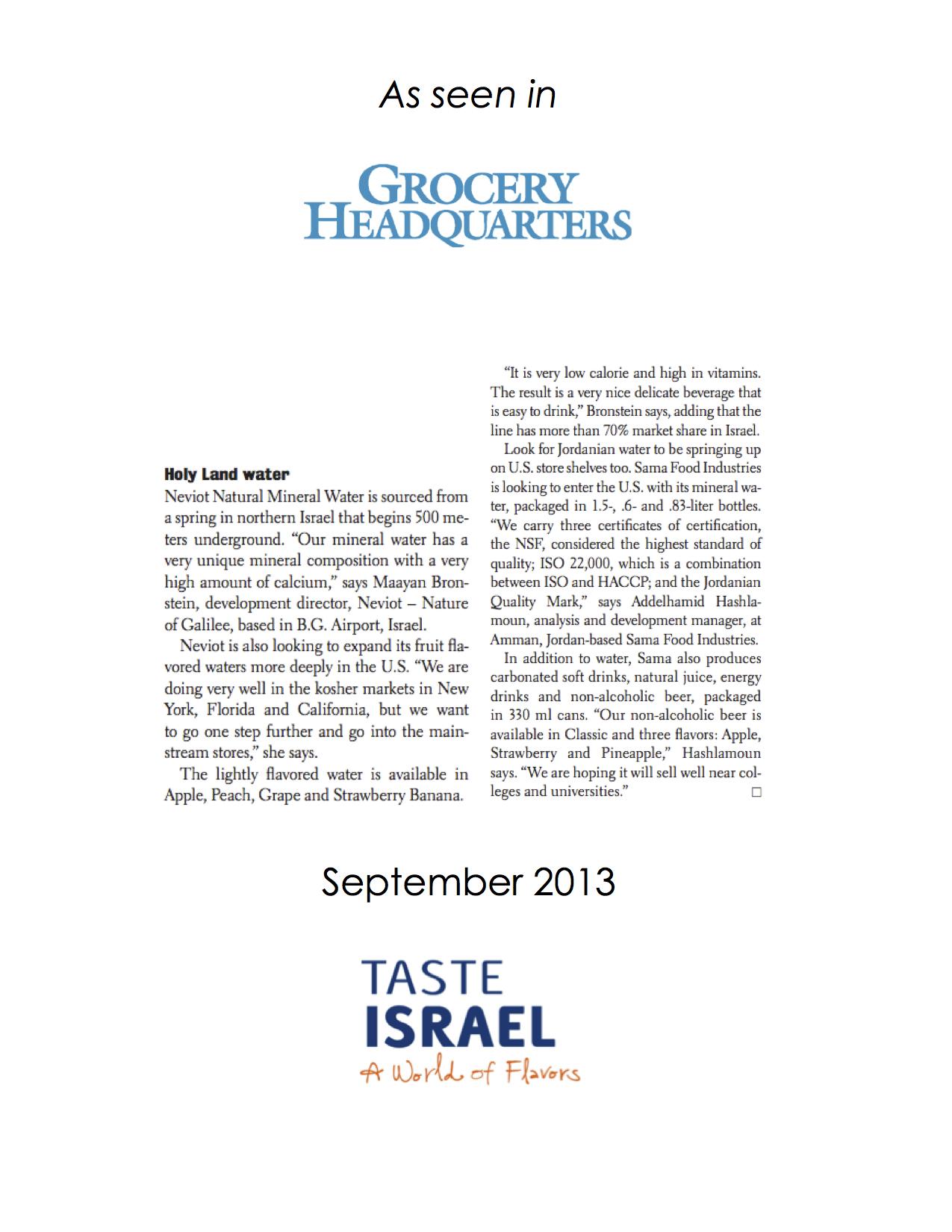 israel-asseenin-groceryheadquarters2 copy.jpg