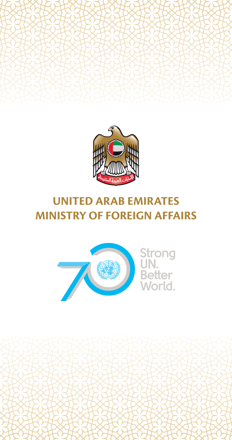 United Arab Emirates Ministry of Foreign.jpg
