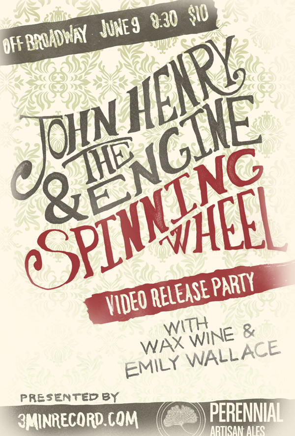 Spinning-Wheel-Video-Release-Party-600x887px
