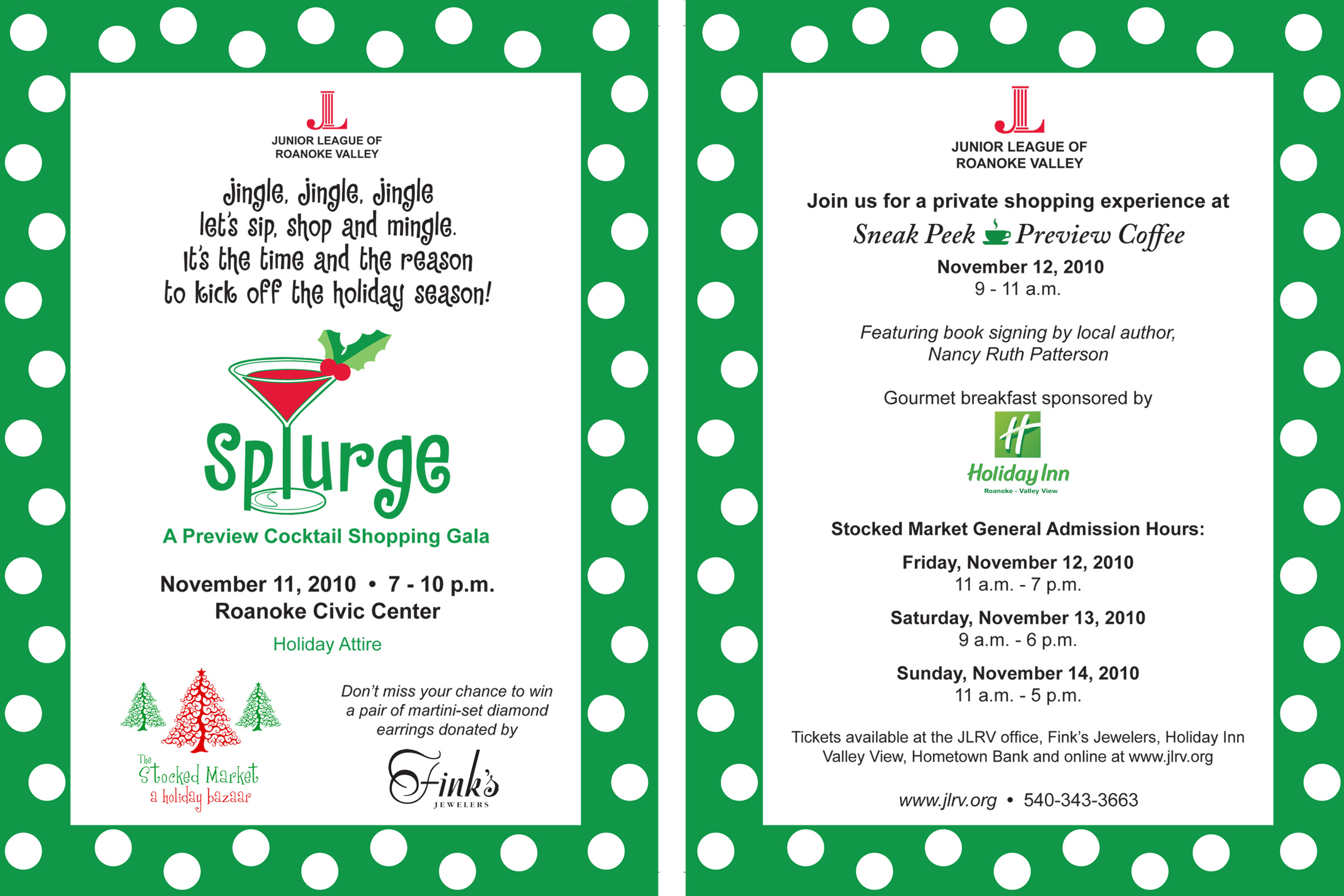 SPLURGE-2010-invite-1.jpg