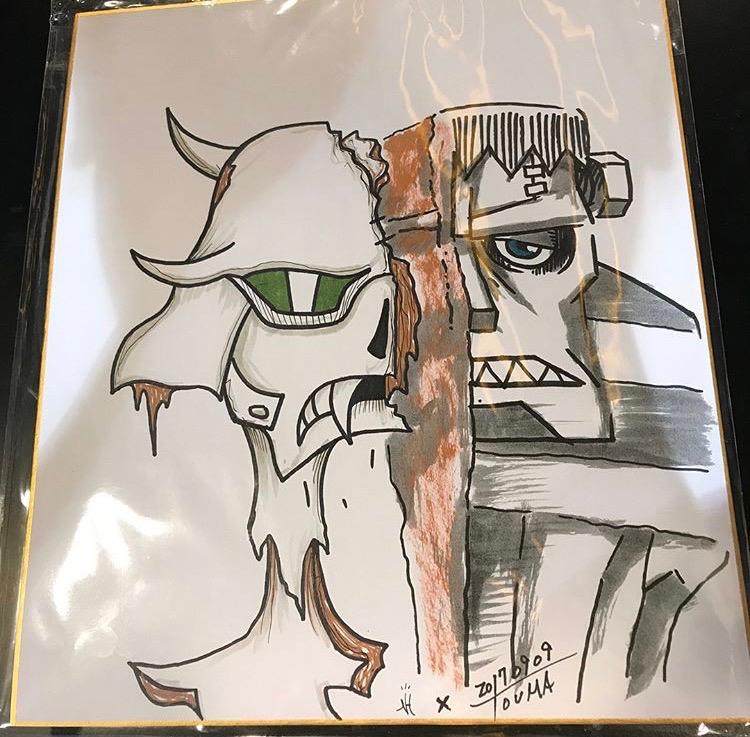 Kaiju Frankenstein