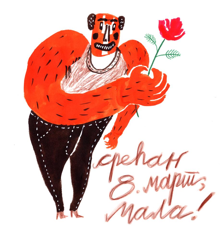 Happy International Women's Day, Baby!