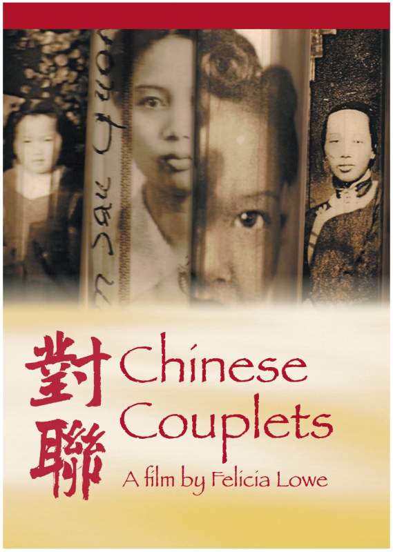 Chinese Couplets DVD - Felicia Lowe