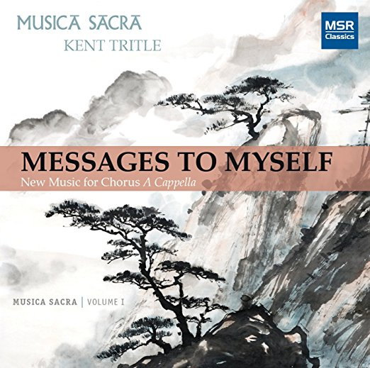 """Messages to Myself  music by Chris Theofanidis, featuring """"November Prayer"""" a poem by ABK"""