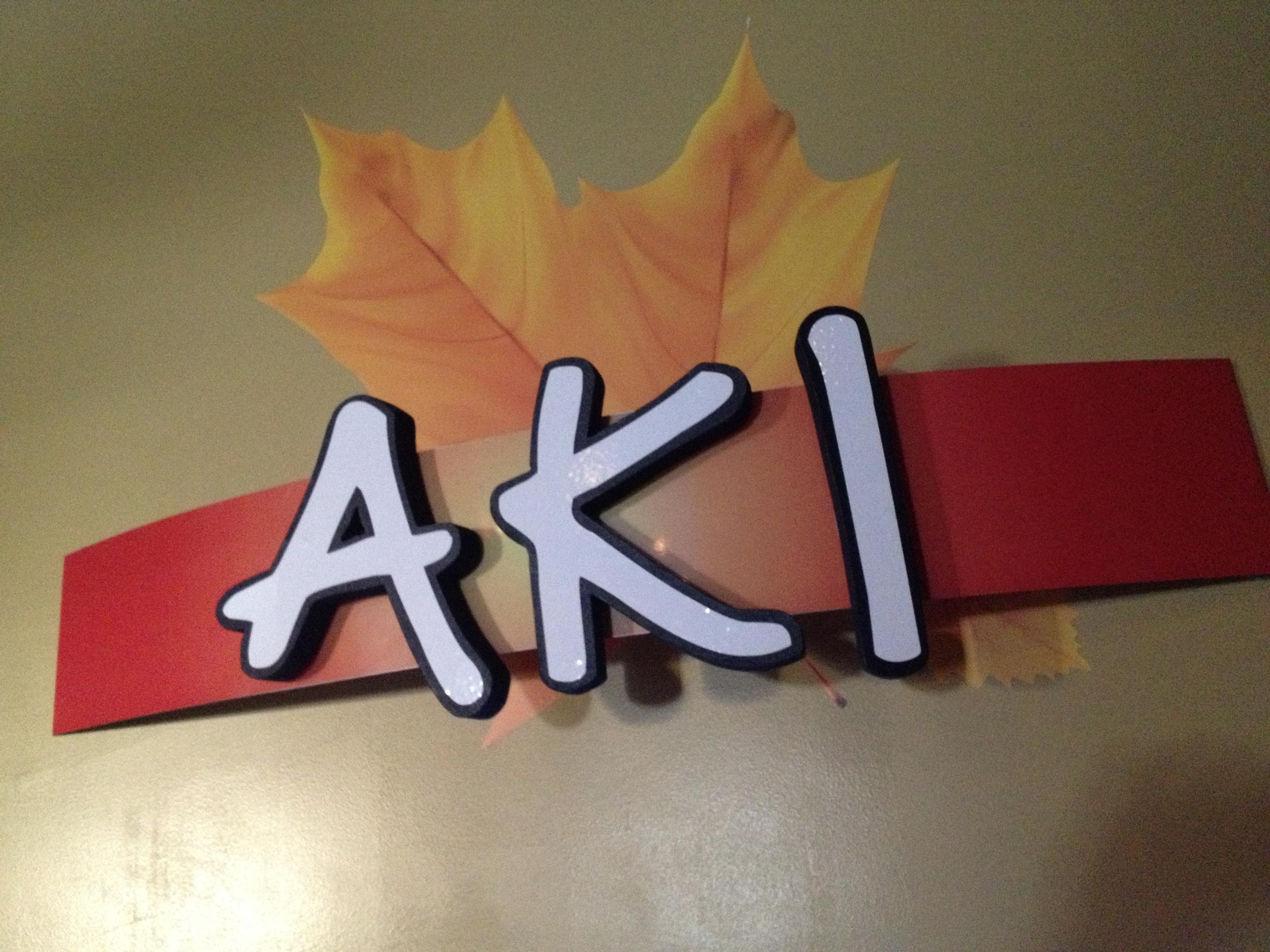 Signs | AKI Interior Sign | Hanover, PA