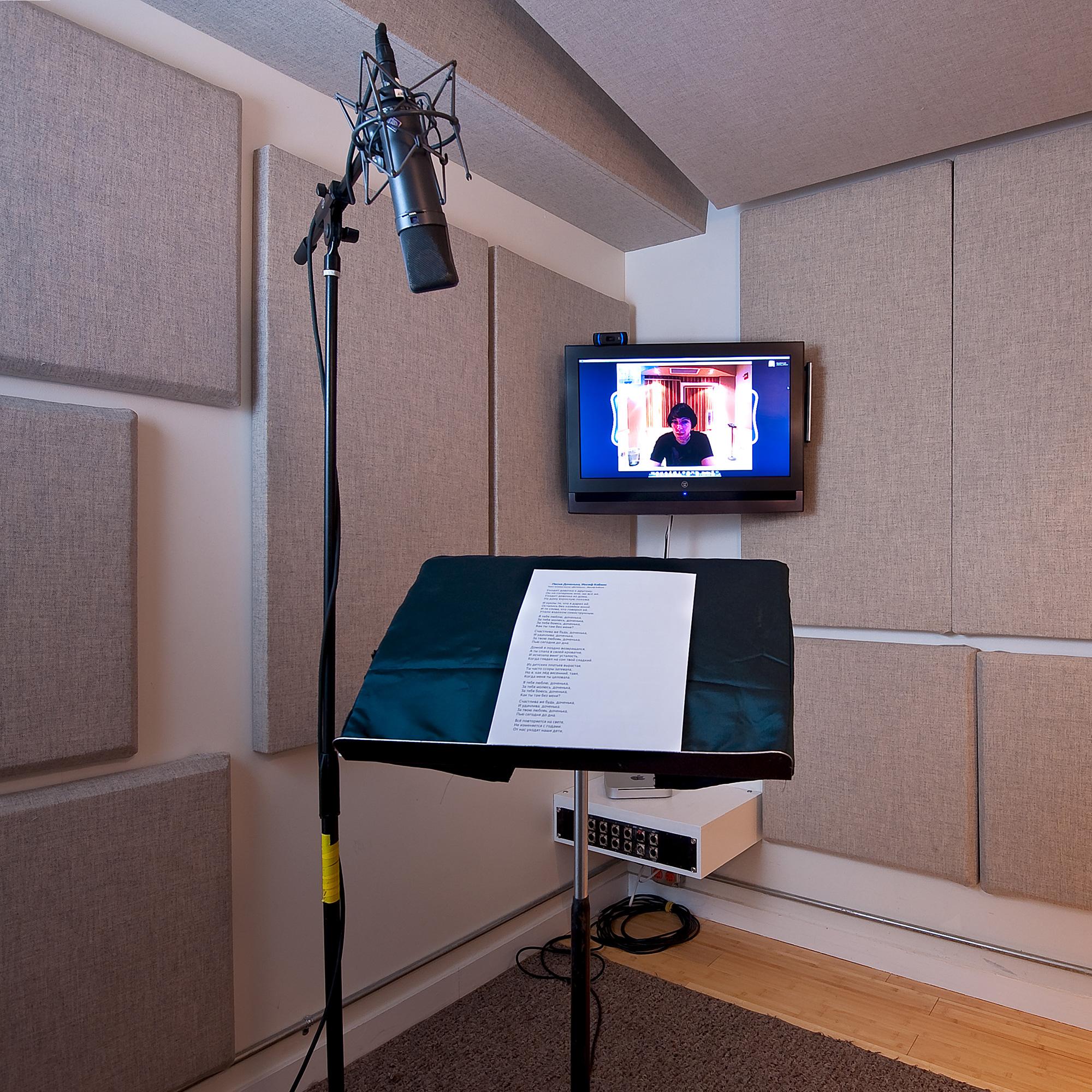 Sound Room 2