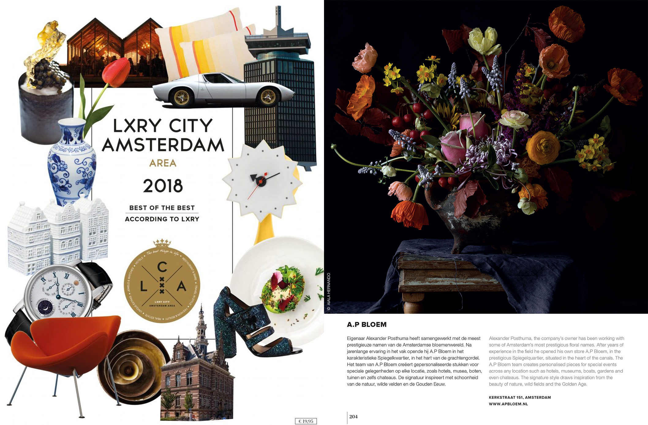 LXRY City Amsterdam Editorial - 2018 -