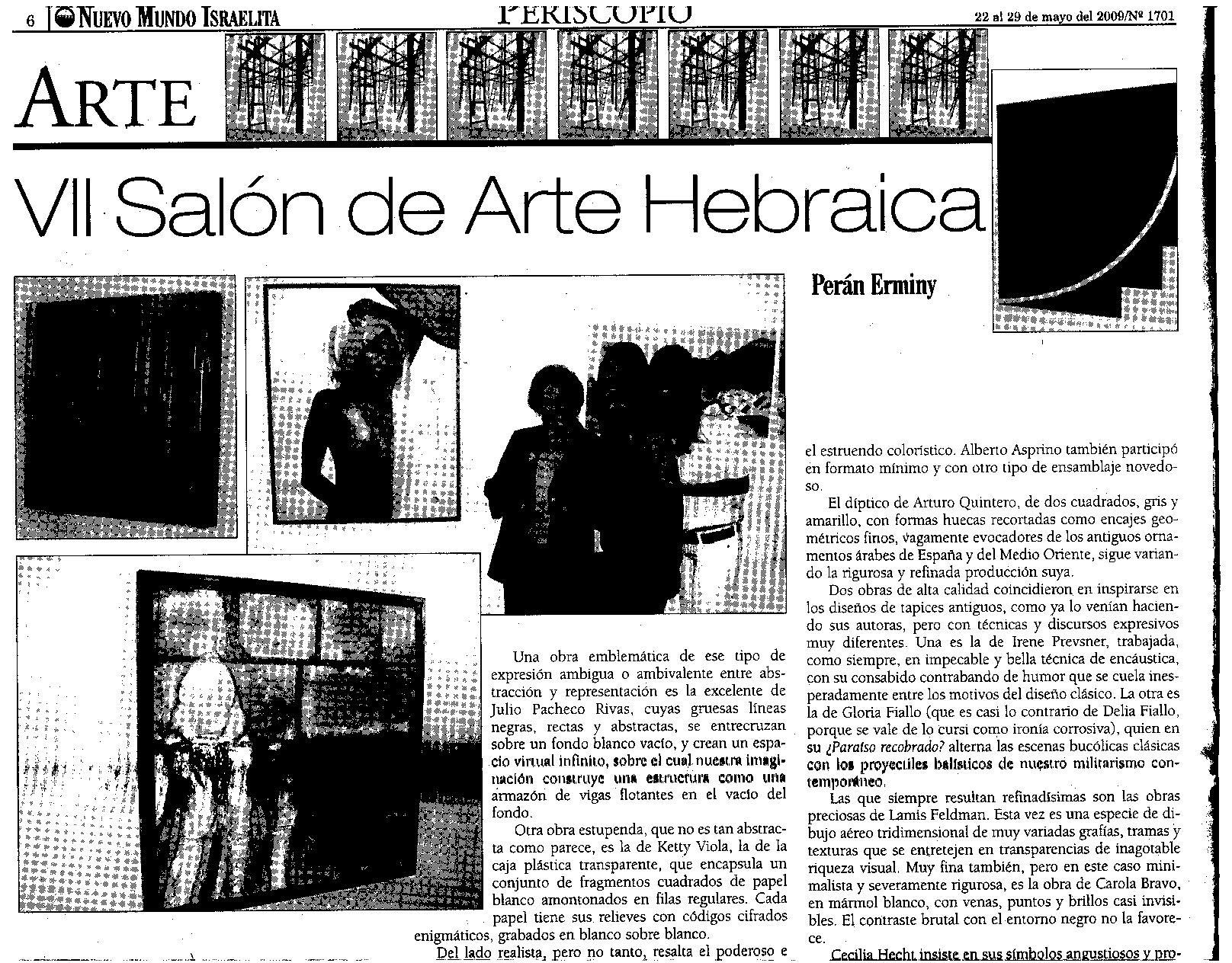 Salon Arte Hebraica 2009.jpg