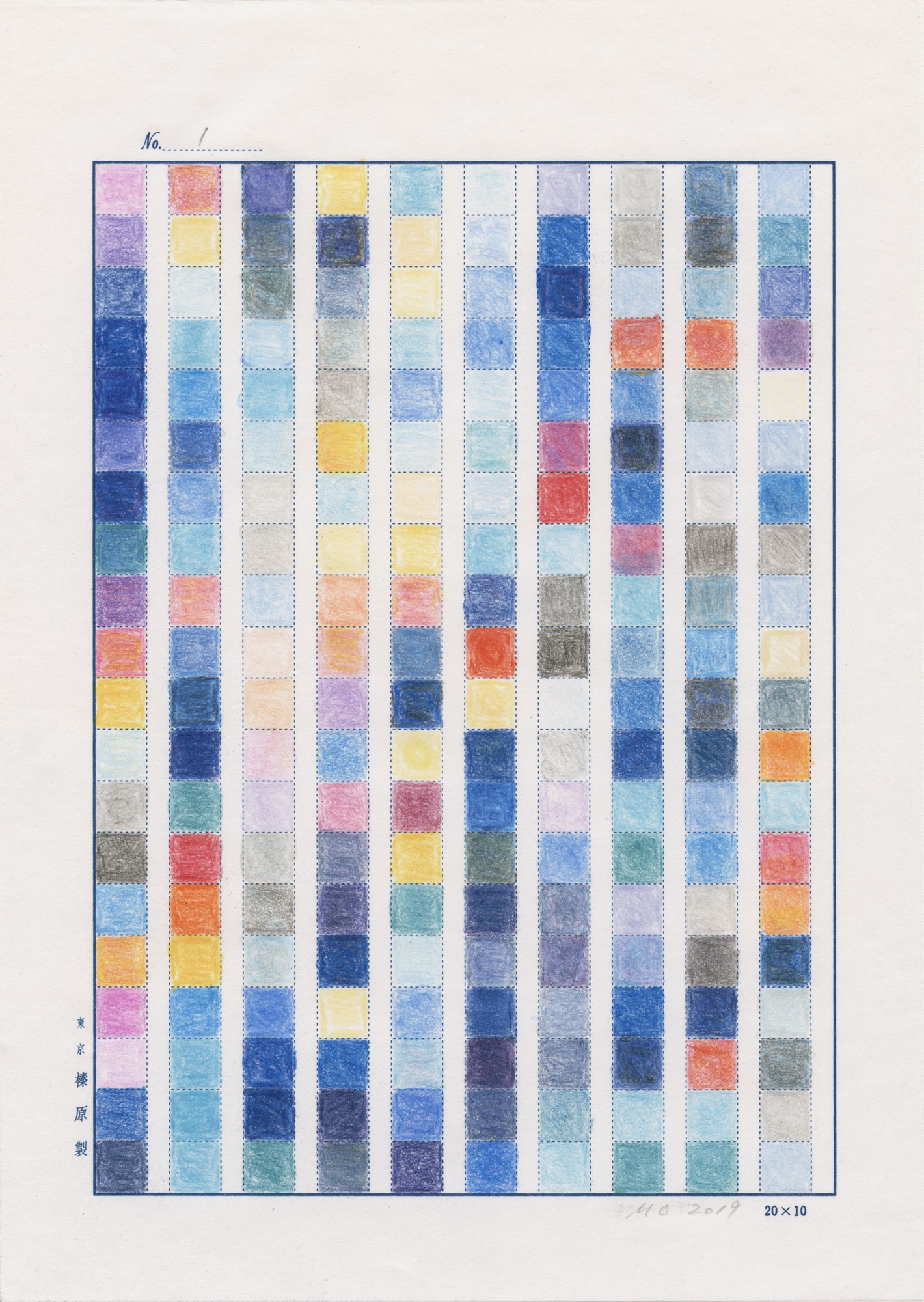 """日日是好日   (No.1, 1983-2019, an ongoing project), color pencil on manuscript paper and international mail, 9-49/64"""" x 6-15/16"""" (24.8 cm x 17.6 cm), sent to Niigata JAPAN from New York NY, USA"""