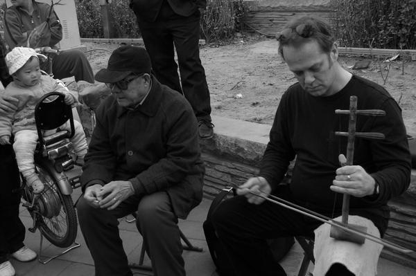 Playing Jing Hu, Beijing 2008