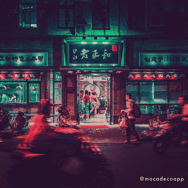 1 photo 3 ways. #mocadeco#mocadecoapp#cuberpunk#vaporwave#vaporwaveart#vaporwavevibes#synthwave#digitalart#VHS#futurecity#scifi#lofi#bladerunner#neoncity#newtrowave#cityscape#aesthetic  #사이버펑크#뉴트로웨이브#네온사인