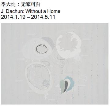 Screen Shot 2014-02-06 at 9.58.59 PM.png