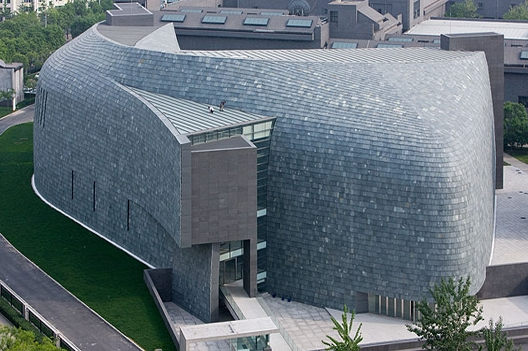 CAFA Art Museum.jpg