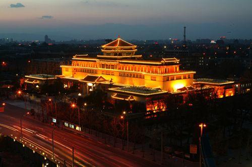 Nantional Art Museum of China Night View.jpg