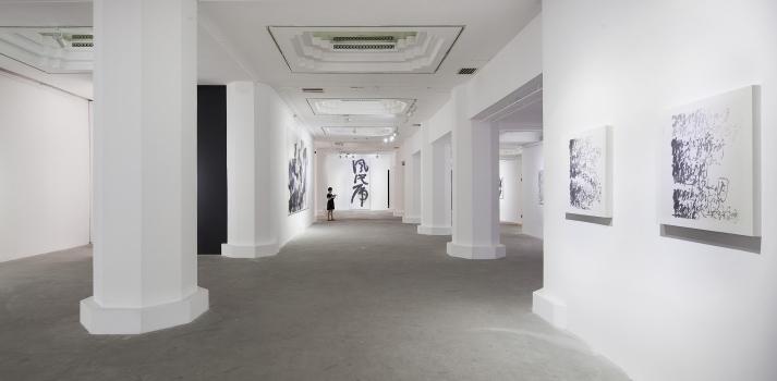 Pearl Lam Galleries Shanghai.jpg