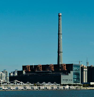 Power Station of Art, Shanghai.png