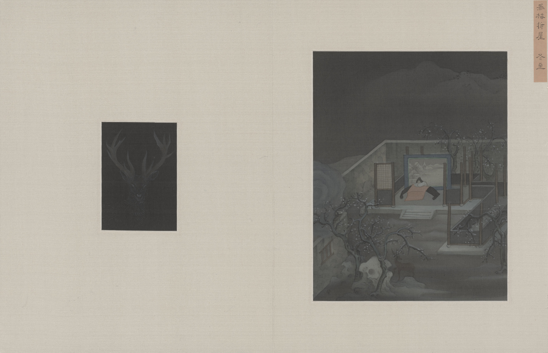 Hao Liang 郝量, Tear Down the House for Plum Trees 为梅拆屋, 2013, Ink and color on silk 绢本重彩, 6.5 x 9.5 cm (left 左) and 17 x 22 cm (right 右)