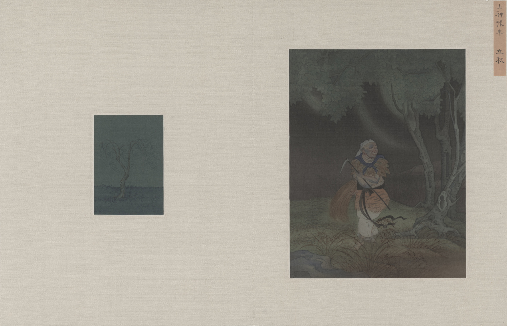 Hao Liang 郝量, Mountain God Brings Prosperity 山神报丰, 2013, Ink and color on silk 绢本重彩, 6.5 x 9.5 cm (left 左) and 17 x 22 cm (right 右)